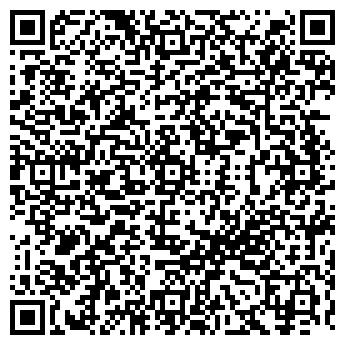 QR-код с контактной информацией организации ООО КАПРЕМСТРОЙ ПСФ