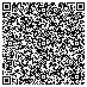 QR-код с контактной информацией организации ЭлеваторСпецСервис, ООО
