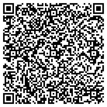 QR-код с контактной информацией организации Розмай, ЧП