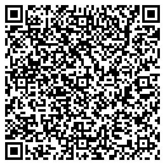 QR-код с контактной информацией организации ООО МЕДИУМ-СТРОЙ