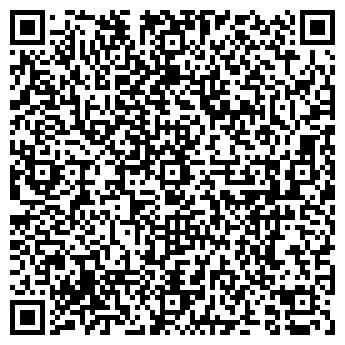 QR-код с контактной информацией организации АФ Лан, ООО