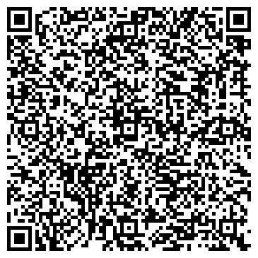 QR-код с контактной информацией организации ЛТС АГ , (LTC AG)
