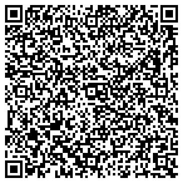 QR-код с контактной информацией организации ТД Интер Трейд, ООО