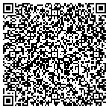QR-код с контактной информацией организации Брих Плюс, ООО