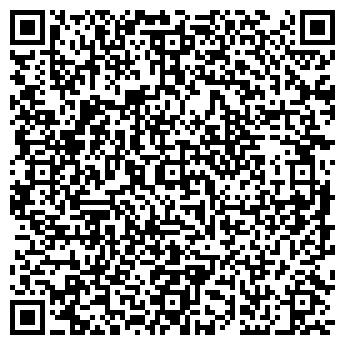 QR-код с контактной информацией организации Бойко, ЧП (ТМ Гостынна оселя, ТМ Млынок)