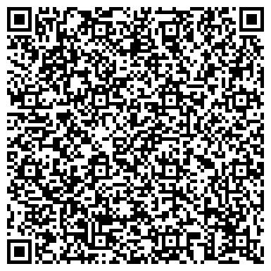 QR-код с контактной информацией организации Альфред С.Топфер Интернешенал, ООО