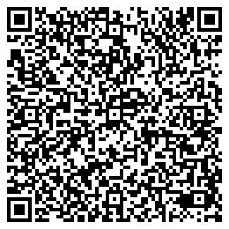 QR-код с контактной информацией организации ООО РТК И КОМПАНИЯ
