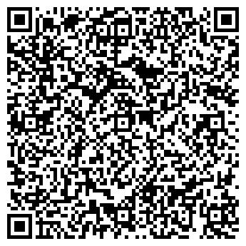 QR-код с контактной информацией организации Сапсай Е.В., СПД