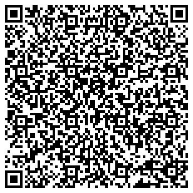 QR-код с контактной информацией организации АМГ Агрохолдинг, ООО