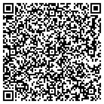 QR-код с контактной информацией организации Басмати, ООО СП