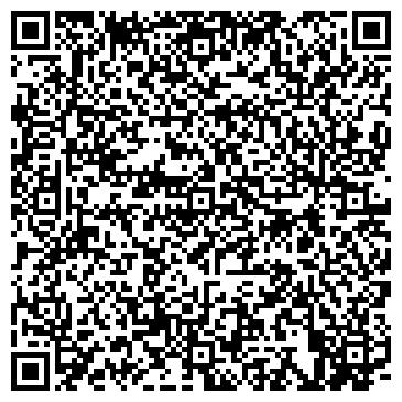 QR-код с контактной информацией организации Акса Энтерпрайзес, ООО