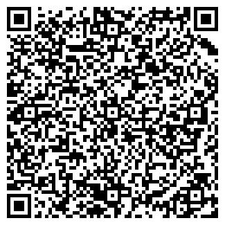 QR-код с контактной информацией организации Манад, ООО
