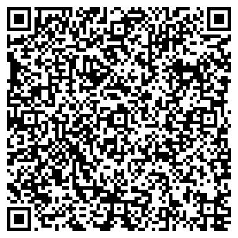 QR-код с контактной информацией организации Шегеда, ООО