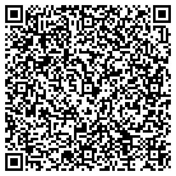 QR-код с контактной информацией организации Апис Груп, ООО