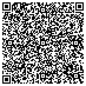 QR-код с контактной информацией организации Грейн Групп, ООО