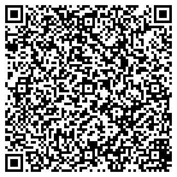 QR-код с контактной информацией организации ООО СТРОЙТЕХИНВЕСТ