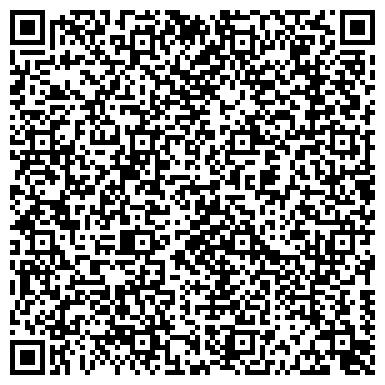QR-код с контактной информацией организации Жасмин компани, ООО (Jasmin company)