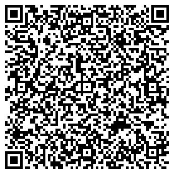 QR-код с контактной информацией организации Алекс КЛ, OOO