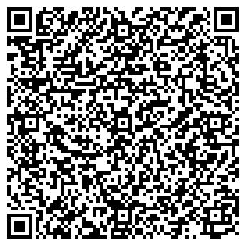 QR-код с контактной информацией организации Трайгон-Экспорт, ООО