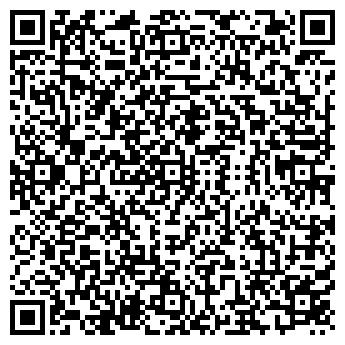 QR-код с контактной информацией организации БУНДЕС ТУР