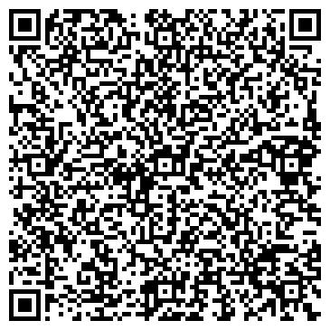 QR-код с контактной информацией организации Дронго-плюс, ООО