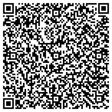QR-код с контактной информацией организации ДПЗКУ Агрохолдинг Захід, ООО