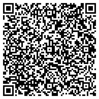 QR-код с контактной информацией организации Агрохимпродукт ЛТД, ООО