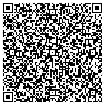 QR-код с контактной информацией организации Шахово, ООО