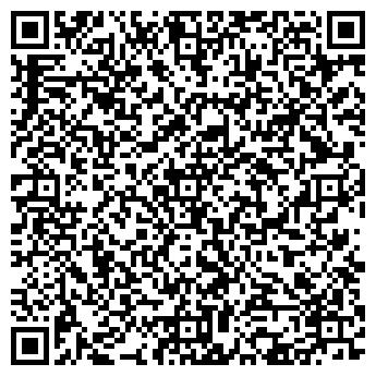 QR-код с контактной информацией организации РоАгро, ООО