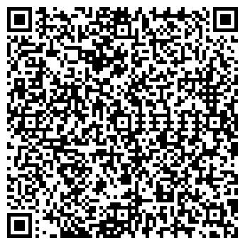 QR-код с контактной информацией организации КАР-СОФ