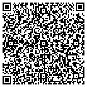 QR-код с контактной информацией организации Кометус, ООО