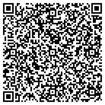 QR-код с контактной информацией организации Слава, ООО