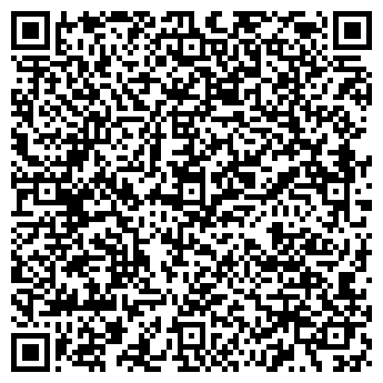 QR-код с контактной информацией организации Динекс-Агро, ФХ