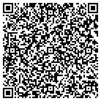 QR-код с контактной информацией организации Валком, ООО