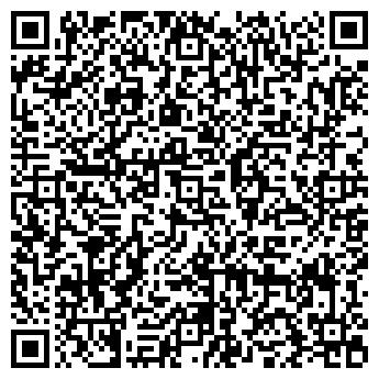 QR-код с контактной информацией организации ПАСАРТ