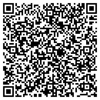 QR-код с контактной информацией организации Паросток, ООО