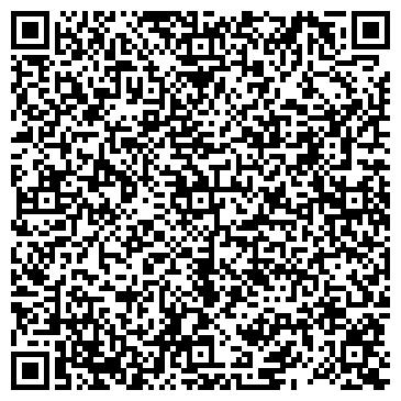 QR-код с контактной информацией организации Буйваливское, ООО