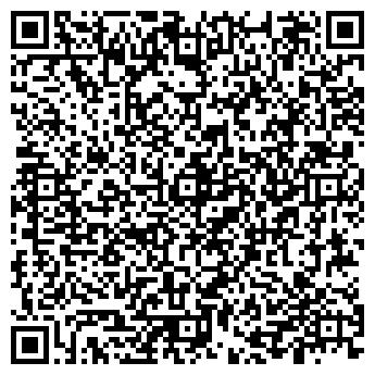 QR-код с контактной информацией организации Агрейн, ООО
