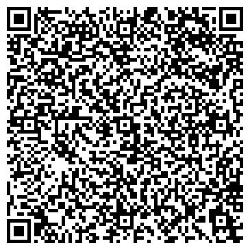 QR-код с контактной информацией организации Бизнесстандарт, ООО