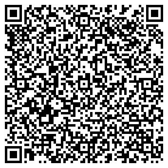 QR-код с контактной информацией организации Апц, ООО