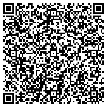 QR-код с контактной информацией организации УПК, ООО