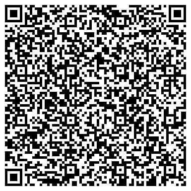 QR-код с контактной информацией организации УСТ Херсон, ООО (UST Kherson)