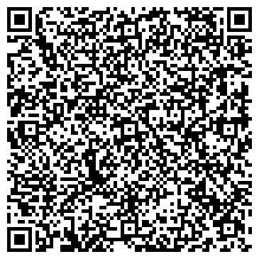 QR-код с контактной информацией организации Ларри (LARRY), ООО