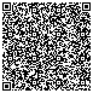 QR-код с контактной информацией организации Химстандарт, ООО