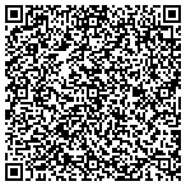 QR-код с контактной информацией организации Жемар, ООО