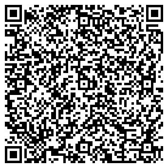 QR-код с контактной информацией организации TREID-OIL, ООО