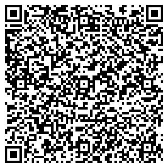 QR-код с контактной информацией организации ЧП Перепелка