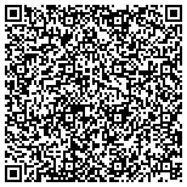 QR-код с контактной информацией организации Березовский маслопрессовый завод , ООО