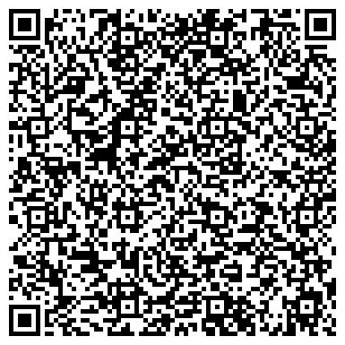 QR-код с контактной информацией организации Мороз Андрей Александрович, ЧП
