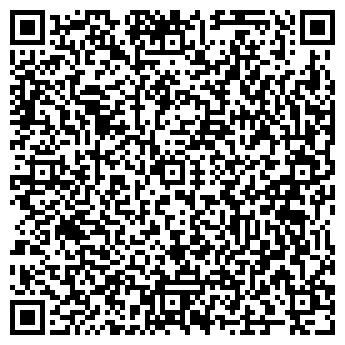 QR-код с контактной информацией организации Яким, ЧП